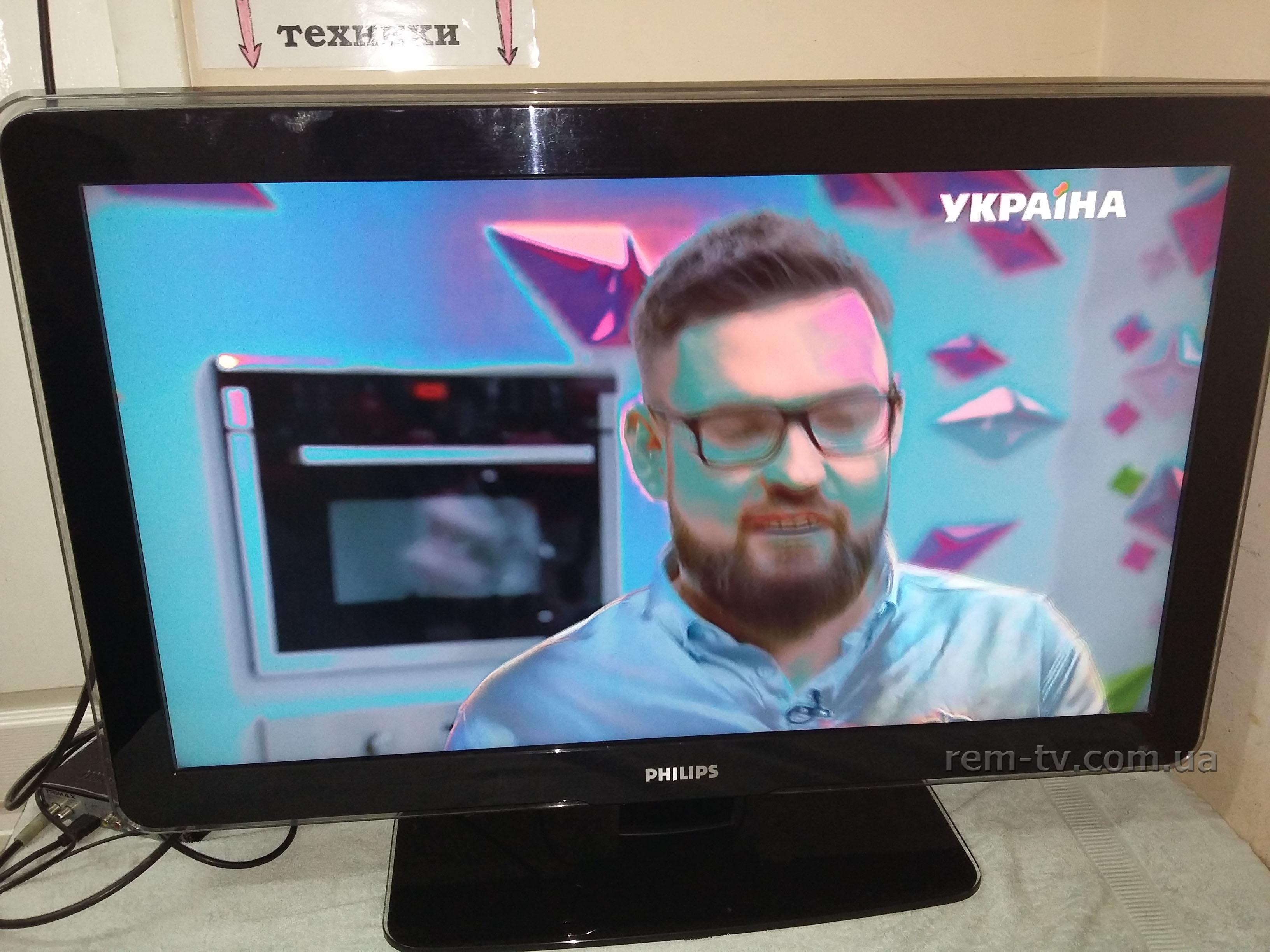 цветовые искажения телевизора филипс