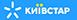 logo киевстар